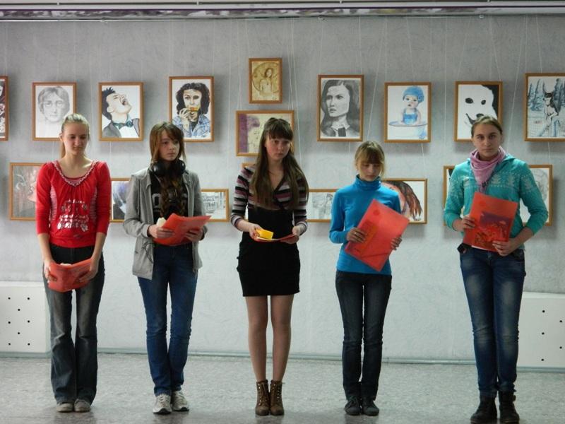 Конкурс молодых художников имени